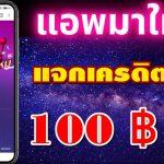 918kissme, Scrabble, Free Port Machines Online